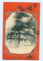 U2661/ Tsuruga  Jyogu Shrine  Schöne Japan AK Ca.1912 - Japon