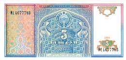 5 Sum Usbekistan 1994 - Oezbekistan