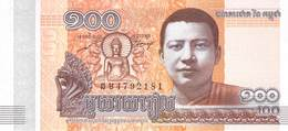 100 Riel Kampodscha 2014 - Kambodscha
