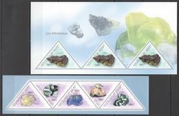R004 2011 GUINEA NATURE GEOLOGY CRYSTALS MINERALS LES MINERAUX 2KB MNH - Minerals