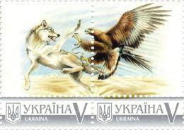 Ukraine 2018, Fauna, Falcon, Wof, Hunting, 2v - Ukraine