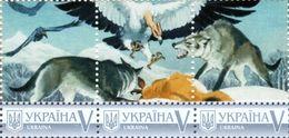 Ukraine 2018, Fauna, Falcon, Wolves, Hunting, 3v - Ukraine