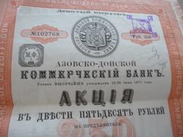 Action Russie Russia Banque De Commerce De L'Azoff-Don 1911 - Banque & Assurance