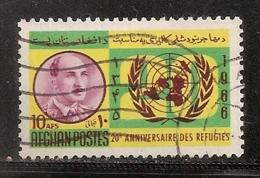 AFGHANISTAN OBLITERE - Afghanistan