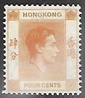 Hong Kong   1938   Sc#156    4c GEO VI  MNH   2016 Scott Value $2.50 - Ungebraucht
