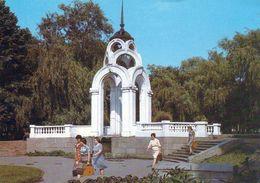 1 AK Ukraine * Ansicht Der Stadt Charkiw - Die Karte Wurde Noch Zur Zeit Der Sowjetunion Gedruckt * - Ukraine