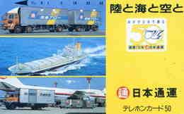 AVION - AVIATION - PLANE - AEROPORT - AIRPORT - ESPACE - Télécarte Japon - Vliegtuigen
