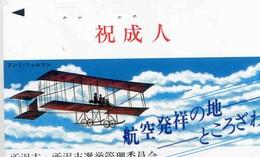 AVION - AVIATION - PLANE - AEROPORT - AIRPORT - ESPACE - Télécarte Japon - Avions