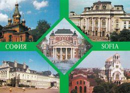 1 AK Bulgarien * Sehenswürdigkeiten In Der Hauptstadt Sofia * - Bulgaria