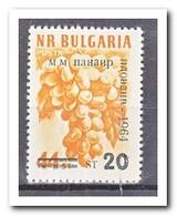 Bulgarije 1964, Postfris MNH, Fruit - Ongebruikt