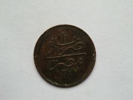 Monnaie De L'Egypte - 10 Para - 1869 - Egypt