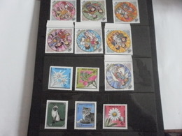 Stamp Sets Mongolia 1979 Year Of The Child - Mongolia