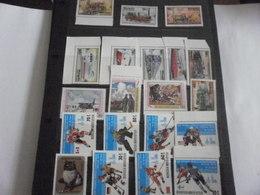 Stamp Sets Mongolia Ice Hockey, Trains 1979 - Mongolia