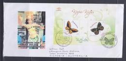 Indonesia 2007 Butterflies S/S On Cover - Butterflies