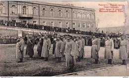 MOSCOU DEFILE DEVANT LE VICE ROI - Russia