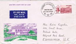 32792. Carta MADRAS (India) 1977. Hospital GANGA RAM Engineer - India