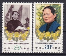China Chine 1982 J82 1st Anniversary Death Of Song Ching Ling MNH - 1949 - ... People's Republic