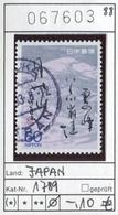 Japan - Japon - Nippon - Michel 1789 - Oo Oblit. Used Gebruikt - Used Stamps