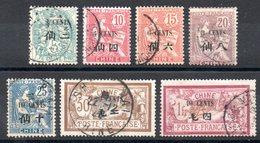 CHINE - YT N° 75 à 81 - Cote: 37,00 € - Oblitérés