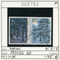 Japan - Japon - Nippon - Michel 1825-1826 - Oo Oblit. Used Gebruikt4 - 1926-89 Emperor Hirohito (Showa Era)