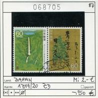 Japan - Japon - Nippon - Michel 1719-1720 - Oo Oblit. Used Gebruikt4 - 1926-89 Emperor Hirohito (Showa Era)