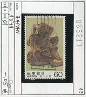 Japan - Japon - Nippon - Michel 1544 - Oo Oblit. Used Gebruikt4 - 1926-89 Emperor Hirohito (Showa Era)