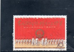 CHINE 1965 O - 1949 - ... People's Republic