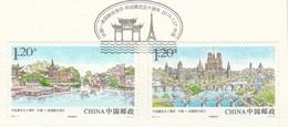 CHINA - FRANCE 2014 - QINHUAI- NANKIN - PARIS LA SEINE - 1949 - ... République Populaire
