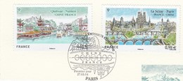 FRANCE CHINE QINHUAI NANKIN + LA SEINE 2014 -OBLITERE YT 4847 - 4848 - - France