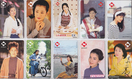 LOT De  50 TELECARTES DIFFERENTES Japon FEMME FEMMES  GIRL GIRLS WOMAN WOMEN Japan PHONECARDS FRAUEN Nissay - 3855 - Japan
