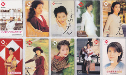 LOT De  50 TELECARTES DIFFERENTES Japon FEMME FEMMES GIRL GIRLS WOMAN WOMEN Japan PHONECARDS FRAUEN Nissay - 3856 - Japan