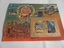 Miniature Sheet Perf 100 Years Of UPU Postal Service - Central African Republic