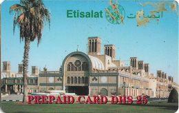 UAE - Etisalat - Islamic Souk At Sharjah - Remote Mem. 25Dhs, Used - Verenigde Arabische Emiraten
