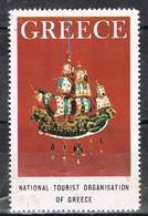 Viñeta, Label , Vignette GRECIA, Grece, Griechenland. Tourism, Turismo, Orfebreria ** - Variedades Y Curiosidades
