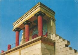 GRECE  GRECIA  KNOSSOS  CRETA   Palace Of Knossos - Grecia