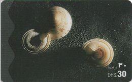 UAE - Etisalat - Marine Life - Three Sea Shells - Remote Mem. 30Dhs, Used - Verenigde Arabische Emiraten