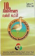 UAE - Etisalat - National Avian Research Center, Remote Mem. 30Dhs, Used - Verenigde Arabische Emiraten
