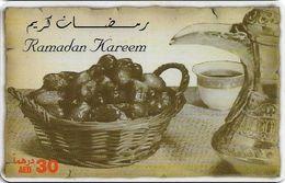 UAE - Etisalat - Ramadan Kareem - Remote Mem. 30Dhs, Used - Verenigde Arabische Emiraten