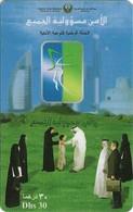 UAE - Etisalat - Saftey For All - Remote Mem. 30Dhs, Used - Verenigde Arabische Emiraten