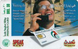 UAE - Etisalat - Speak Easy, Remote Mem. 30Dhs, Used - Verenigde Arabische Emiraten