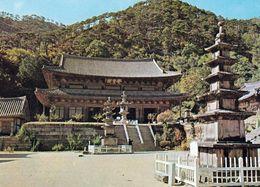 1 AK Südkorea * Hwaeomsa Tempel - Ein Haupttempel Des Jogye-Ordens Des Koreanischen Buddhismus * - Korea, South