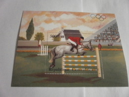 Miniature Sheet Imperf 1983 Equestrian - Central African Republic