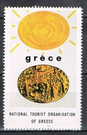 Viñeta, Label , Vignette GRECIA, Grece, Griechenland. Tourism, Turismo, MITOLOGIA Medallon ** - Variedades Y Curiosidades