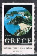 Viñeta, Label , Vignette GRECIA, Grece, Griechenland. Tourism, Turismo, ISLAS Y Costa Griegas ** - Variedades Y Curiosidades