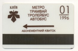 UKRAINE Kyiv Subway Metro Trolley Tram Bus Monthly Electronic Civil Plastic TICKET January 1996 Plastic - Subway