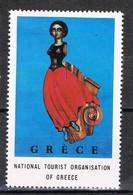 Viñeta, Label , Vignette GRECIA, Grece, Griechenland. Tourism, Turismo, MASCARON De PROA ** - Variedades Y Curiosidades