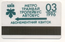 UKRAINE Kyiv Subway Metro Trolley Tram Bus Monthly Electronic Civil Plastic TICKET March 1996 Plastic - Subway