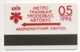 UKRAINE Kyiv Subway Metro Trolley Tram Bus Monthly Electronic Civil Plastic TICKET May 1996 Plastic - Subway