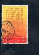 CHINE 1967 O - Usati