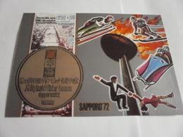Miniature Sheet Imperf Sapporo 1972 Winter Olympics - Equatorial Guinea